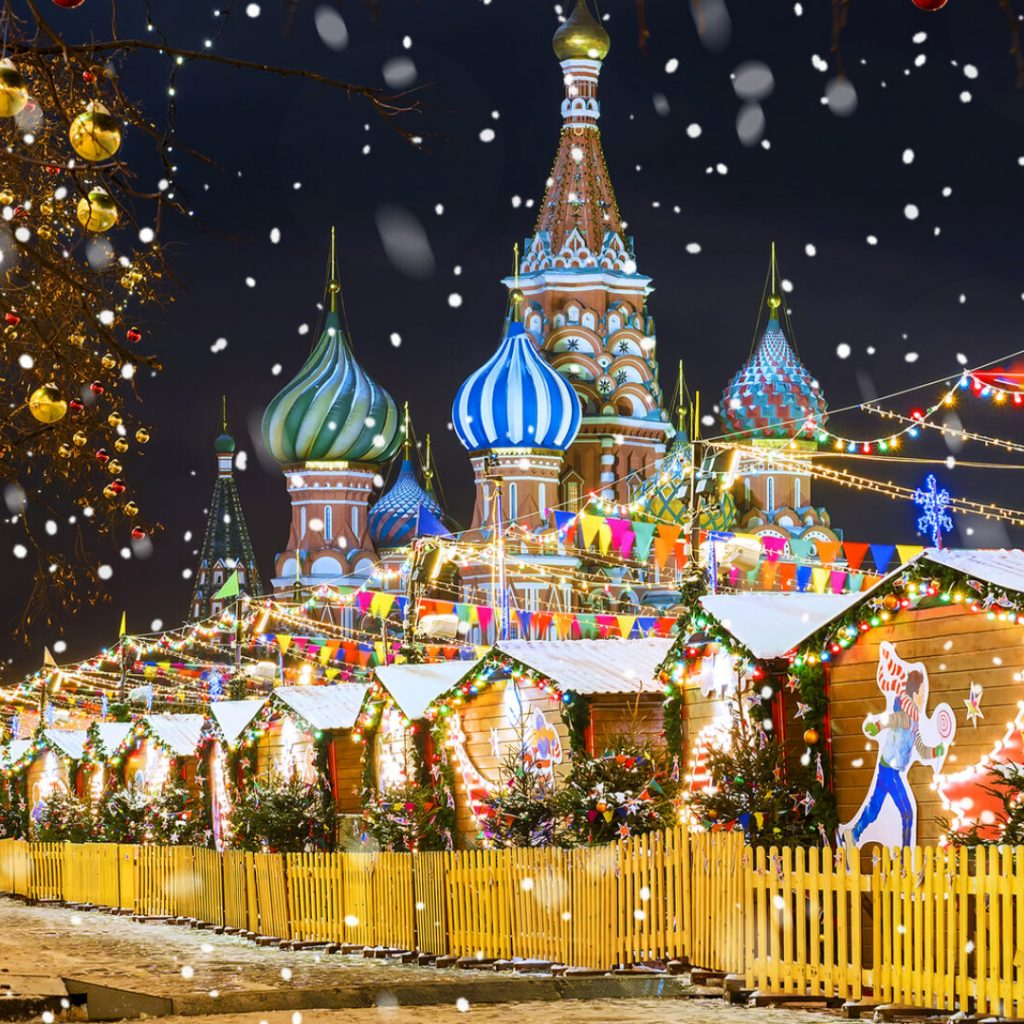 Christmas markets in Moscow Russia